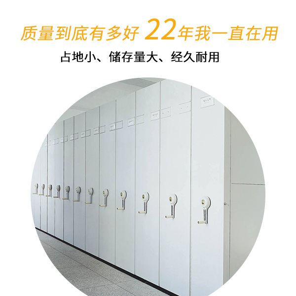档案密集架购置生产安装的具体流程