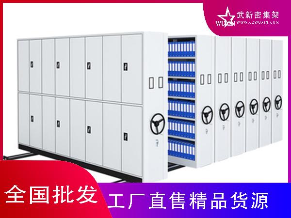 智能档案柜厂商:以用户为中心,突破行业传统