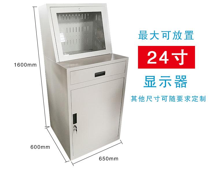 多功能电脑柜-详情_03