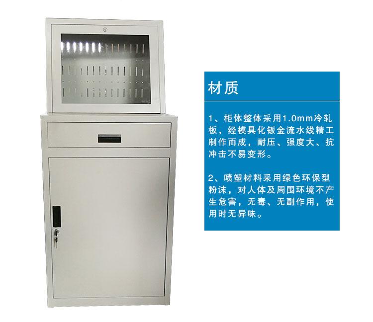多功能电脑柜-详情_05