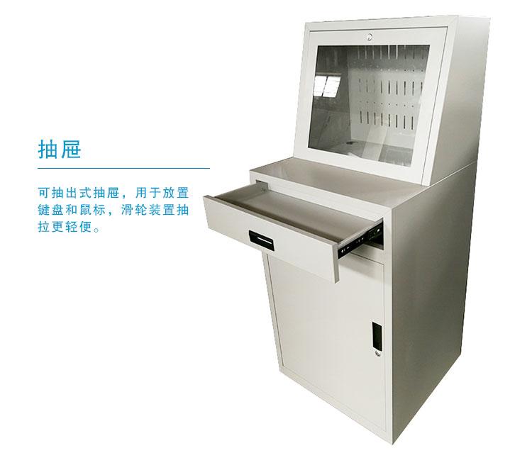 多功能电脑柜-详情_06
