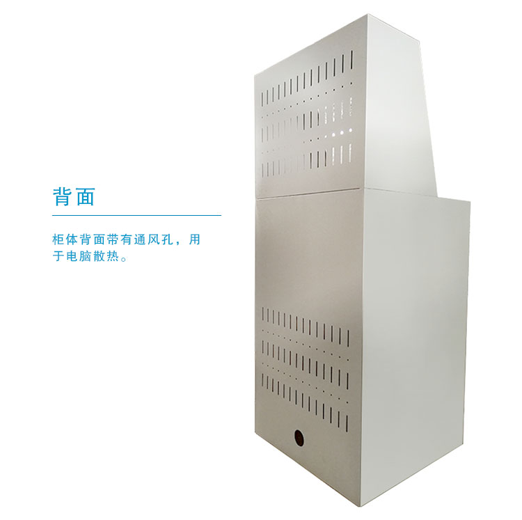 多功能电脑柜-详情_08