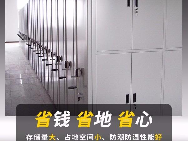 """浙江安吉县档案馆推行""""查档不出村"""" -江苏密集架厂家"""
