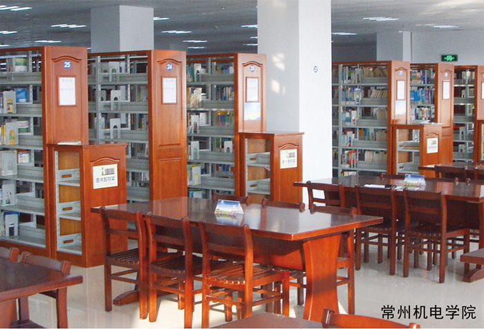 常州机电职业技术学院图书馆家具合作案例