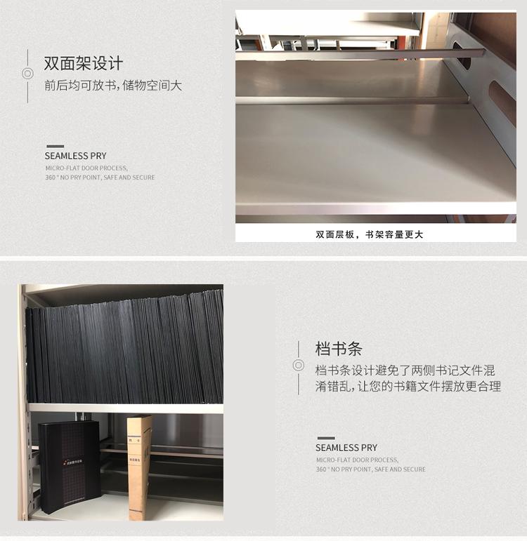 选择合适的档案密集柜厂家要从四个方面考虑 (2)