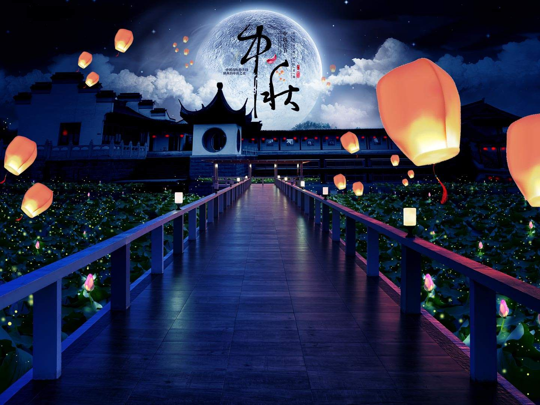 武新与您共度中秋佳节