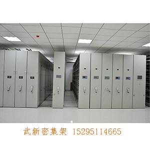 电动档案密集架 (2)