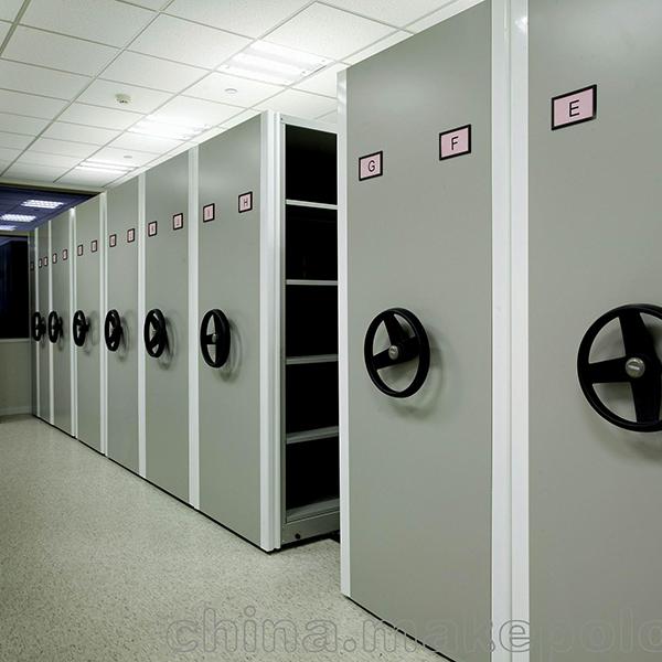 手动密集柜