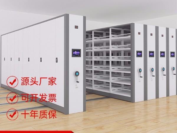 普通档案密集柜相对于智能型密集柜有哪些不足?
