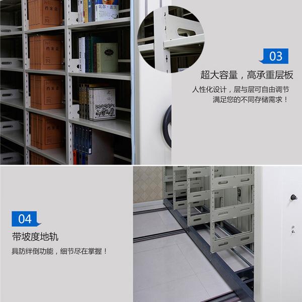 档案密集柜维护保养工作可以提升使用寿命