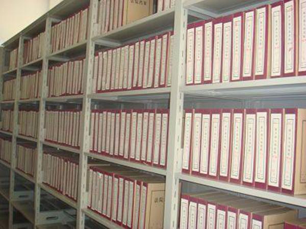 档案密集柜档案室如何防潮