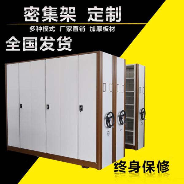 shoudong档案mi集柜chang家gai如何面duishichang发展 (2)