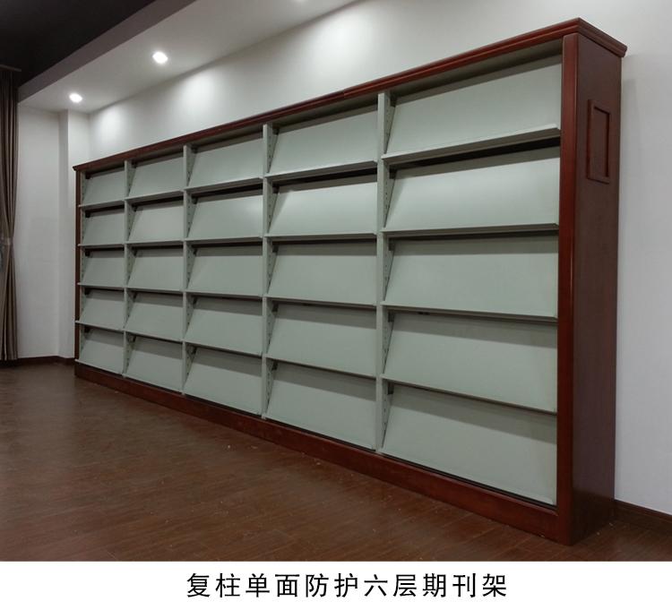 详情页-期刊柜_05